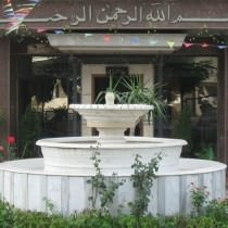 front of al jawhara factory complex